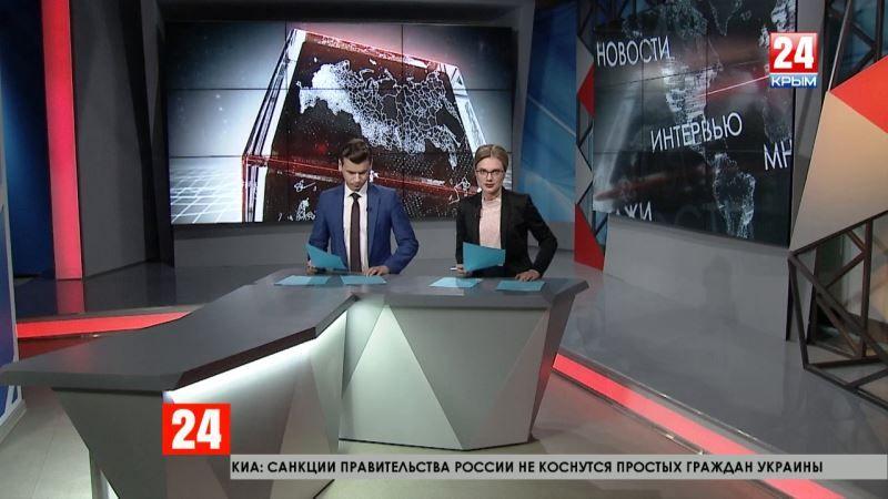 Кого затронут контрсанкции? Последствия ответных мер России для украинской экономики. Прямое включение Елены Носковой