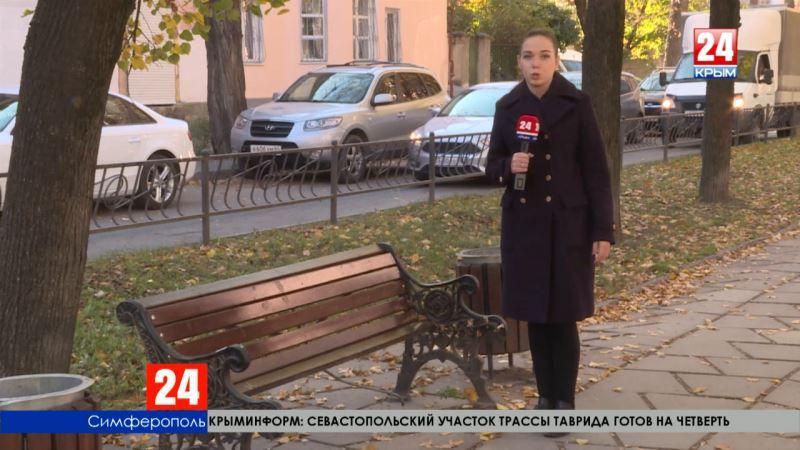 Вандалы разбили скамейки в Симферополе на бульваре им. И. Франко