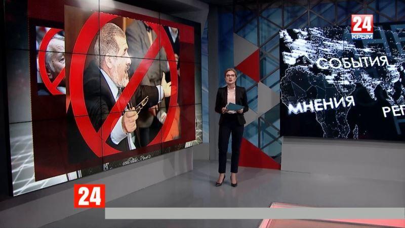 Геи, «логопед», «космонавт», националисты: кто попал в список российских контрсанкций?