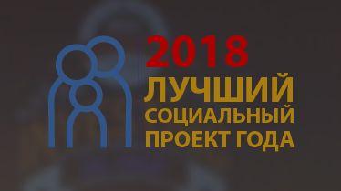 В Крыму проходит региональный этап Всероссийского Конкурса проектов в области социального предпринимательства