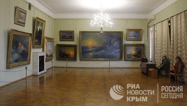 В Крыму обсудили возможность передачи галереи Айвазовского в федеральное ведение