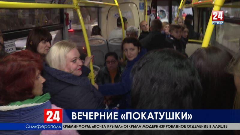 Пробки, давка и разговоры по душам в маршрутке. Как симферопольские чиновники возвращались домой в общественном транспорте?
