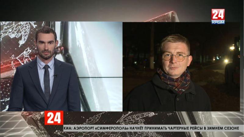Когда будет закончено строительство дорог в Симферополе? Прямое включение корреспондента «Крым 24» Дмитрия Попова