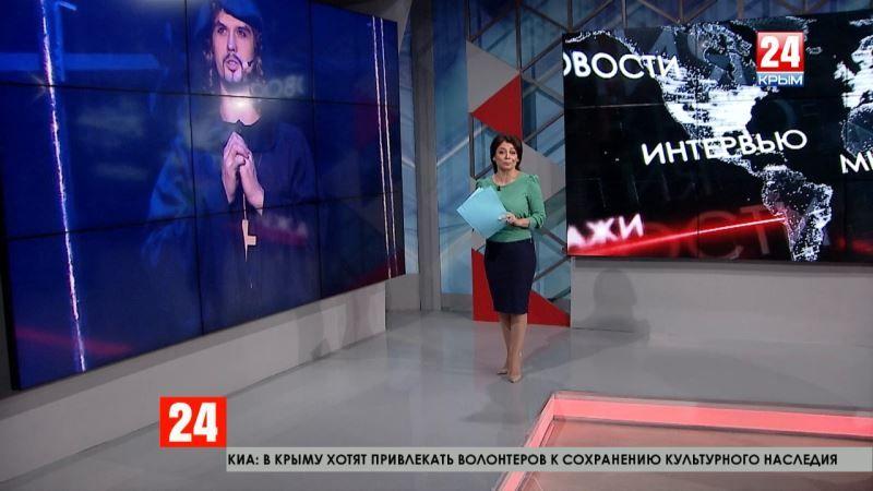 В Государственном академическом музыкальном театре Республики Крым готовится премьера мюзикла «Три мушкетёра»