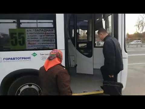 Симферопольские чиновники добираются на работу общественным транспортом (ОБНОВЛЯЕТСЯ)