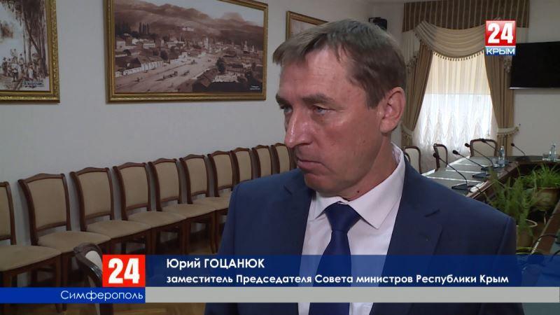 Мониторинг работы администрации Симферополя продолжается