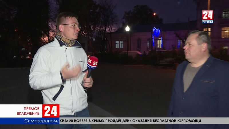 Чьё имя будет носить Симферопольский аэропорт? Прогнозы – в прямом включении корреспондента телеканала «Крым 24» Дмитрия Попова