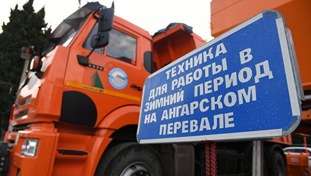 Крым с высоты: дорогу на Ай-Петри планируют не закрывать на зиму
