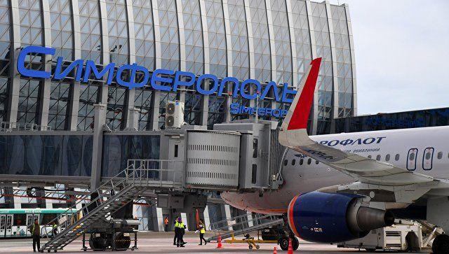 Крымчанку оштрафовали из-за курения на борту самолета