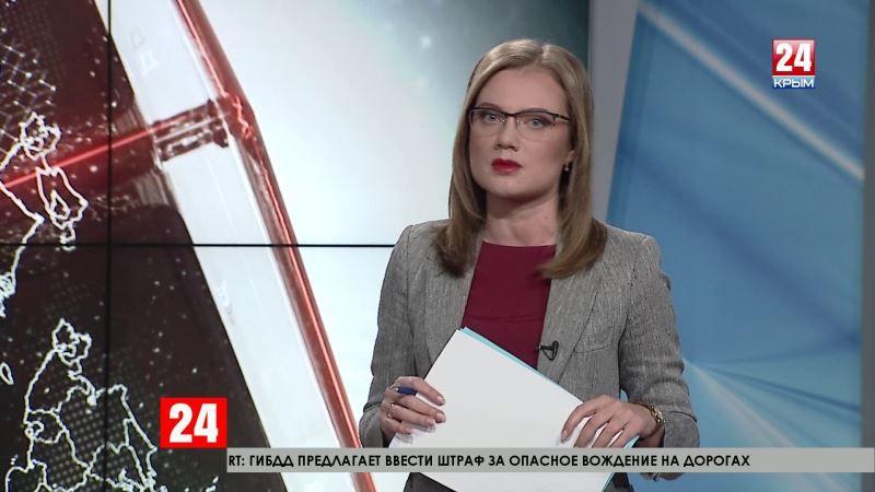 Громкое задержание. Арестованный сотрудник украинских спецслужб рассказал кто планировал диверсии в Крыму