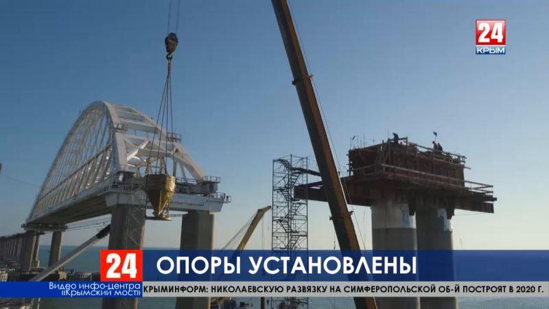 Все железнодорожные опоры Крымского моста готовы. Включение собственного корреспондента телеканала «Крым 24» Светланы Ермильченко