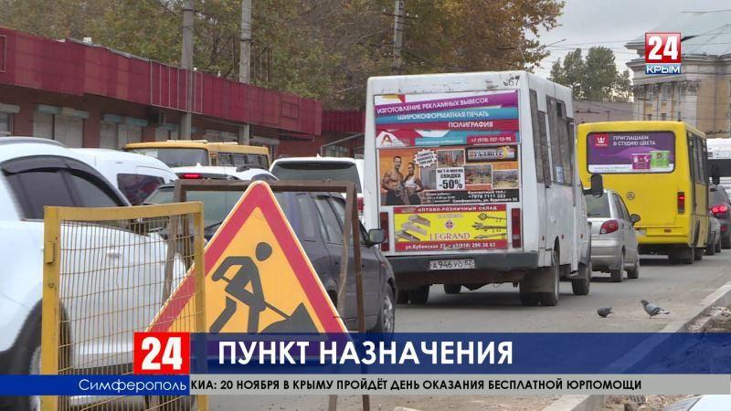 Дорожная эпопея в Симферополе продолжается: центр города по-прежнему стоит