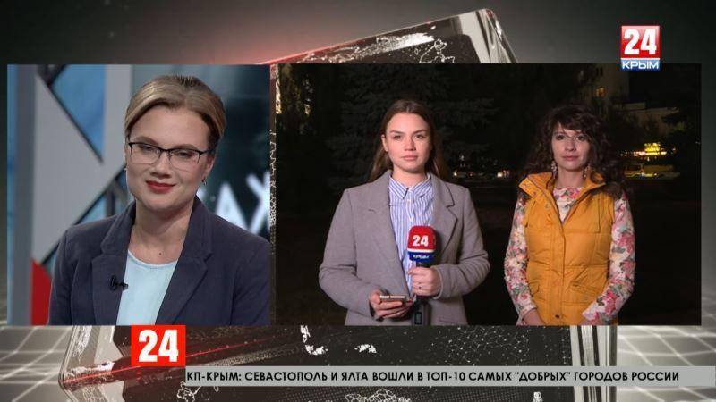 Как волонтёры и соцработники помогают лицам без определённого места жительства. Прямое включение корреспондента телеканала «Крым 24»