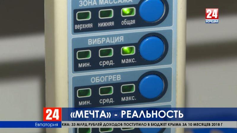 Крымские санатории встретили детей, которых коснулась керченская трагедия