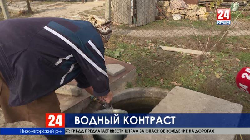Почувствовать контраст. Одни крымчане пьют чистую воду, другие – ржавую и опасную для здоровья