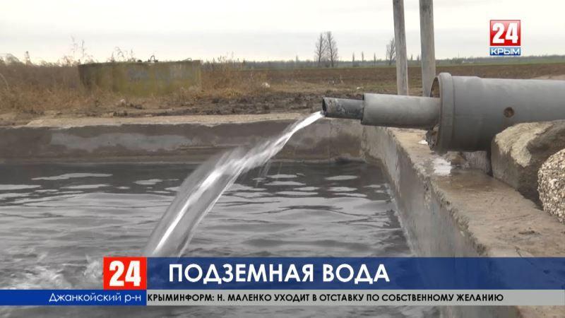 Дано природой, но требует денег. Геотермальные источники Крыма нуждаются в инвестициях