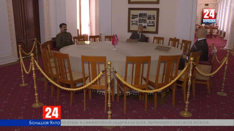 Делегация из Пакистана прибыла в Крым. Что привлекло иностранных гостей?