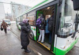 Вниманию предприятий–перевозчиков пассажиров