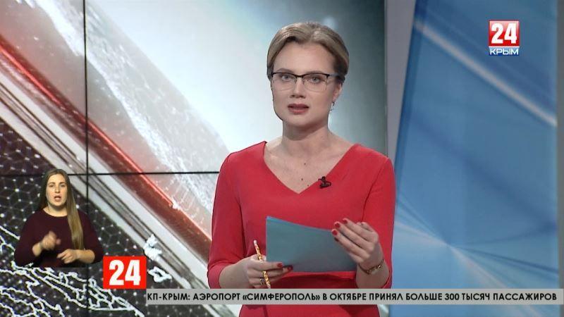 Официально: Лукашев досрочно отправлен в отставку с поста главы администрации Симферополя