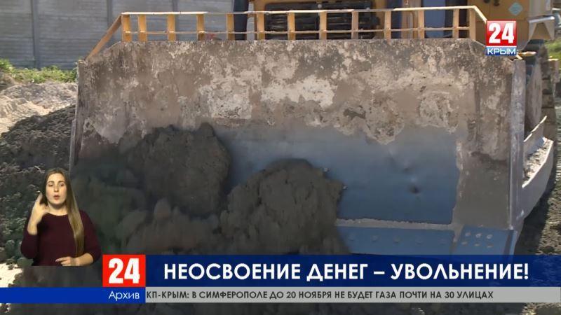 Сергей Аксёнов о ФЦП: «Неосвоение денег – увольнение с должности»