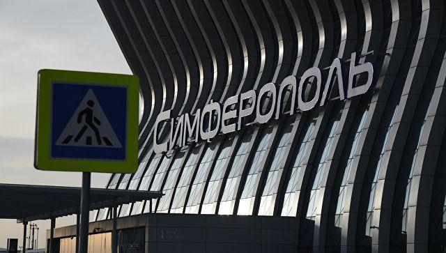 Губернатор Севастополя назвал свой вариант имени аэропорта в Крыму