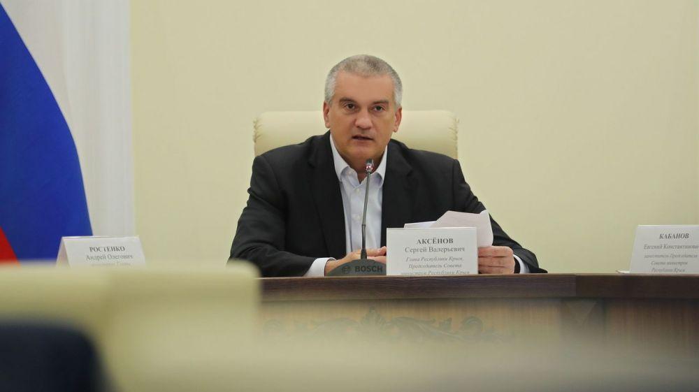 Сергей Аксёнов провёл заседание Координационного регионального штаба по реализации мероприятий ФЦП