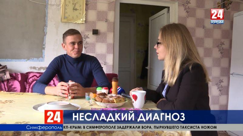 Несладкий диагноз. В Крыму с диабетом живёт более пятидесяти тысяч человек