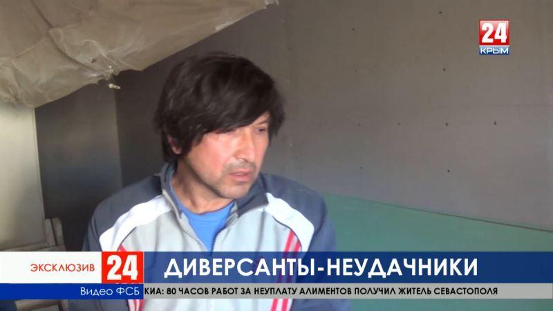Эксклюзив «Крыма 24». Кадры допроса диверсанта Юнуса Машарипова