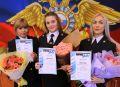 «Мисс полиция Республики Крым – 2018» - старший лейтенант Мария Диканова