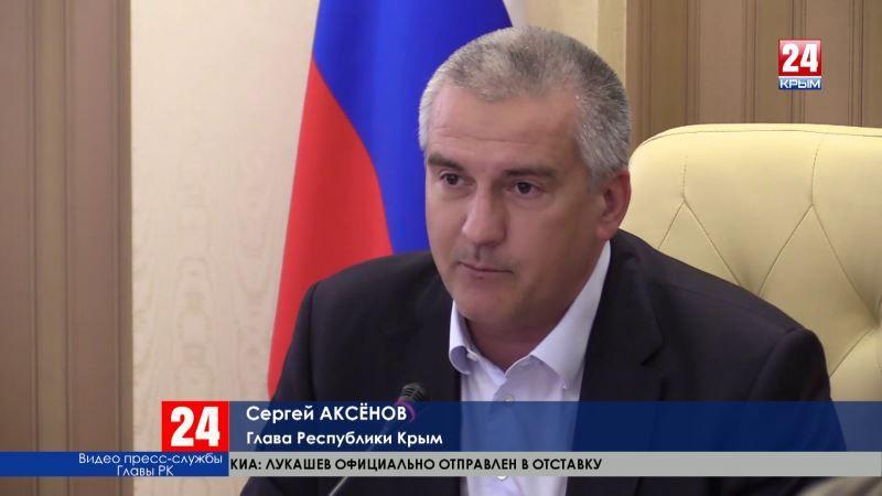 Крымские особенности в сфере градостроительства, земельных и имущественных отношений сохранятся. Надолго?