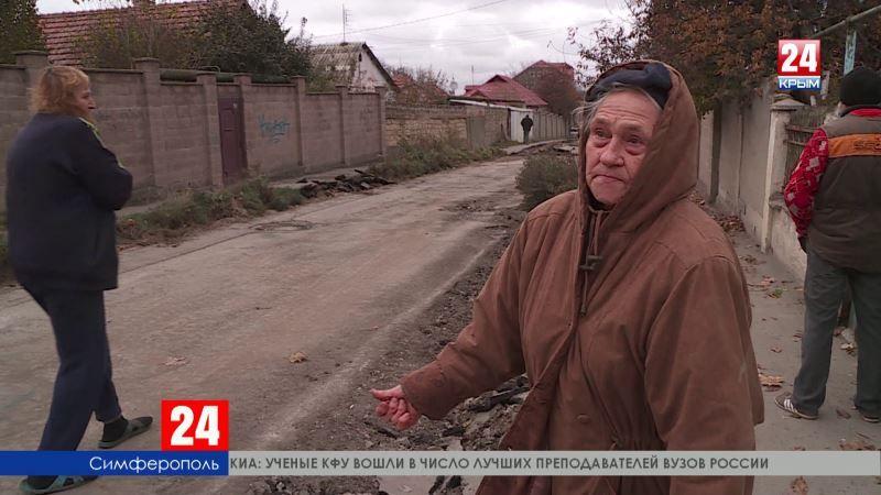 Новое меняют на новое. Жители улицы Первой Конной Армии в Симферополе возмущены ремонтом улицы