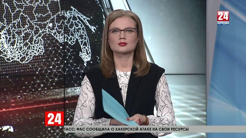 Глава Республики обозначил приоритеты для администрации Симферополя