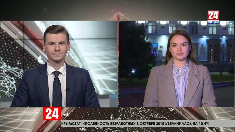 Аналоговое телевещание сменяется цифровым. Прямое включение корреспондента телеканала «Крым 24» Анастасии Соленик