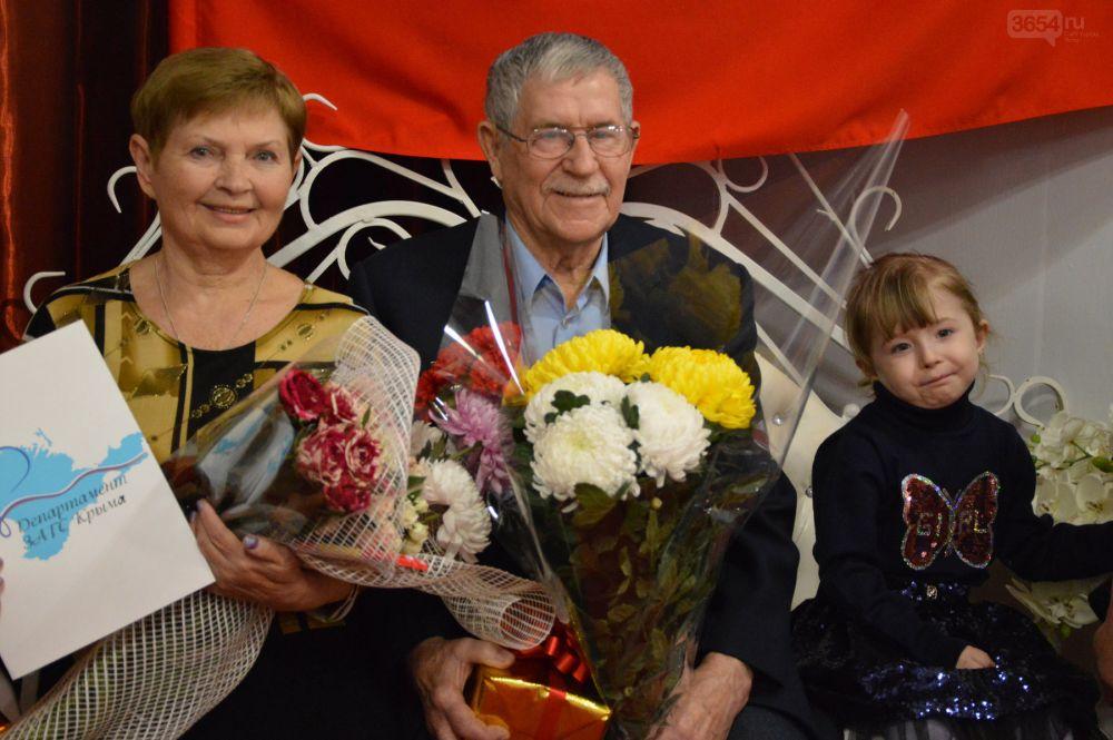 В Ялте чествовали «Золотых юбиляров» - семью Сарабьевых