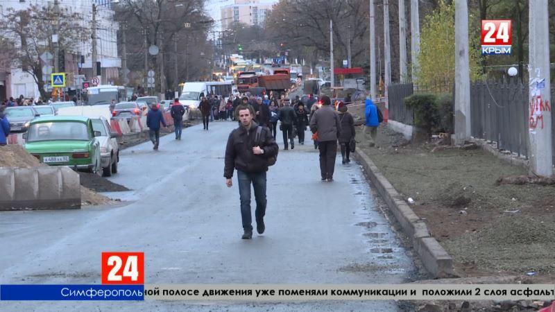 На финишной прямой. Улицу Севастопольскую в Симферополе планируют сдать раньше срока