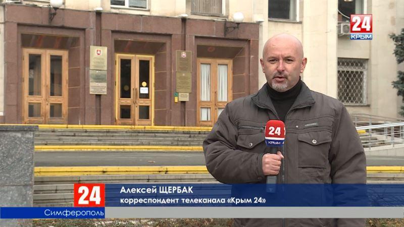 Симферопольский горсовет согласовал кандидатуры трёх заместителей главы администрации города