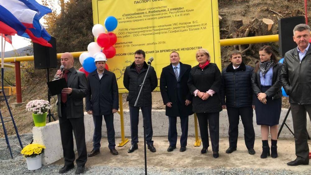 Вадим Белик принял участие в торжественной церемонии пуска газа в селе Изобильное