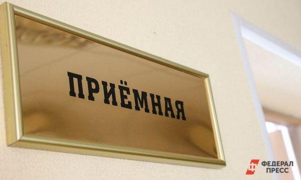 Глава Минэкономразвития Крыма Наталья Чабан может уйти в отставку вслед за Нахлупиным