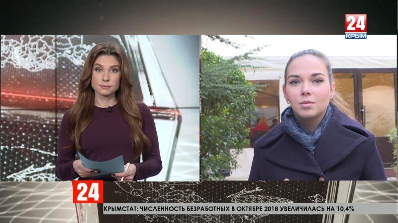 Новые идеи для туротрасли от молодёжи. Прямое включение корреспондента телеканала «Крым 24» Анастасии Кошель