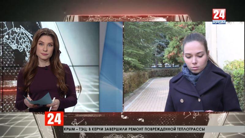 Юные туристы из 26 регионов России в Крыму. Прямое включение корреспондента телеканала «Крым 24» Анастасии Кошель