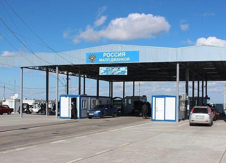 Гражданин Украины пытался провезти в Крым патроны