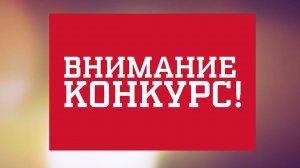 Симферопольский горсовет официально объявил конкурс на должность главы администрации