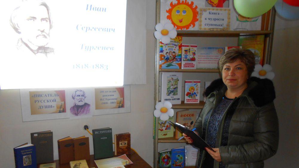 Старшеклассники Красномакской сельской общеобразовательной школы приняли участие в литературной гостиной, посвященной писателю Тургеневу