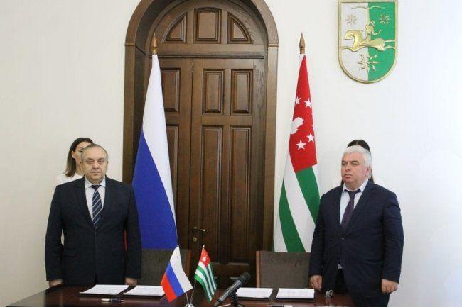 Крым и Абхазия подписали план развития торговли и морского сообщения