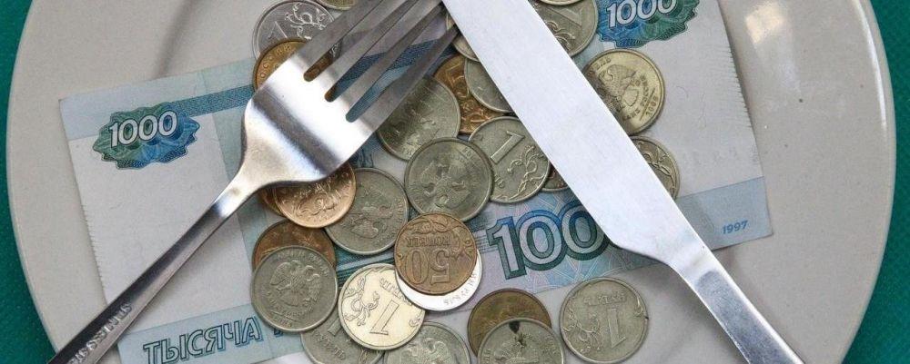 Почти 10 тысяч рублей: крымчанам подняли прожиточный минимум