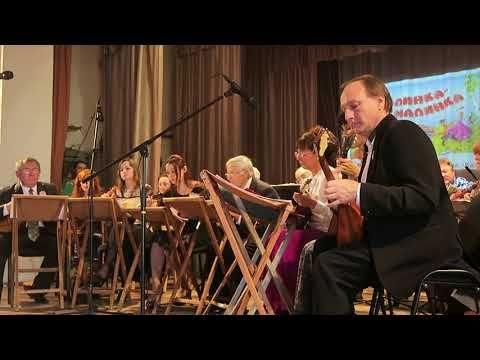 В Феодосии оркестр имени Александра Костоглода отметил 55-летие