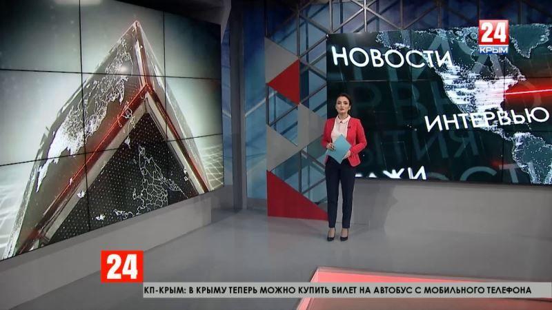 Генерального директора и сотрудника одного из крупнейших подрядчиков в сфере охранных технологий России задержали при передаче взятки