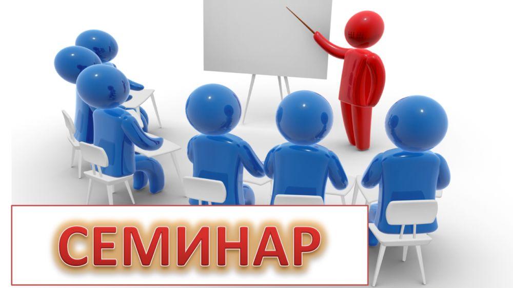 27 ноября в администрации Белогорского района состоится информационный семинар для предпринимателей района