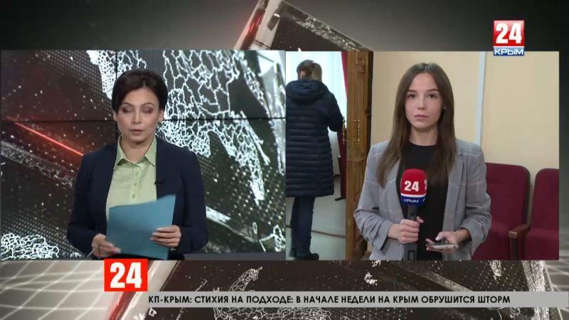Судьба миллионов. В Крыму начинаются публичные слушания по проекту бюджета на 2019-2021 годы. Прямое включение корреспондента «Крым 24» Екатерины Серюгиной