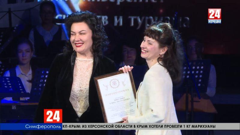 Как отмечает своё семидесятилетие Крымский университету культуры, искусств и туризма?